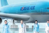 Vé Máy Bay Korean Air Giá Rẻ Đi Quebec