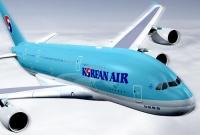 Vé Máy Bay Korean Air Đi San Diego Giá Rẻ