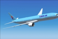 Vé Máy Bay Korean Air Đi San Jose