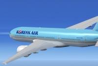 Vé Máy Bay Korean Air Đi Edmonton