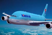 Vé Máy Bay Korean Air Đi Fredericton Canada
