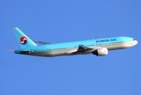 Vé Máy Bay Đi Houston Hãng Korean Air