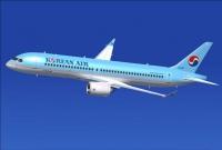 Vé Máy Bay Korean Air Đi Springfield Missouri