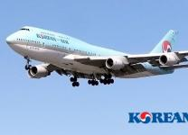 Vé Máy Bay Korean Air Đi Anchorage Alaska