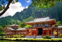 Vé máy bay đi Jinju Hàn Quốc giá rẻ