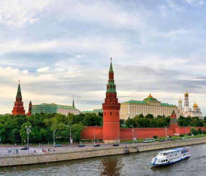 Vé máy bay đi Moskva giá rẻ