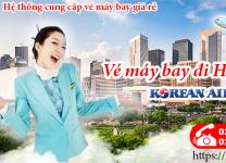 Vé máy bay Korean Air đi Houston