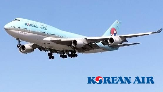 vé máy bay korean air đi anchorage alaska giá rẻ