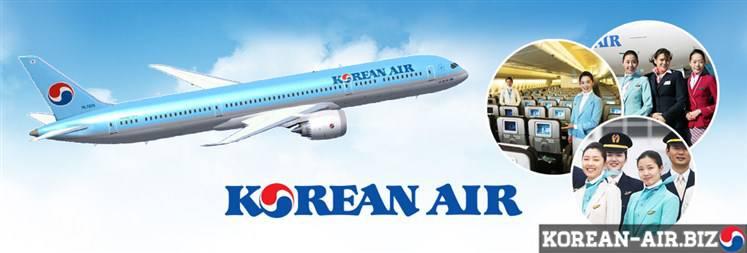Vé Máy Bay Đi Jeju Hàn Quốc Giá Rẻ 4