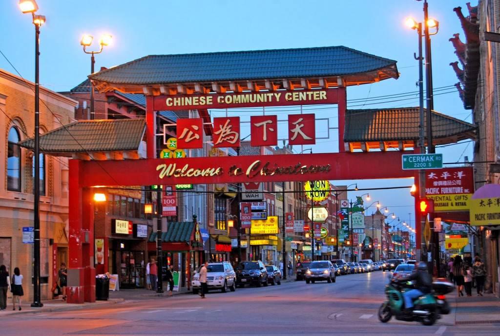 Khu mua sắm Chinatown
